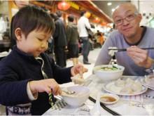 台湾レストラン