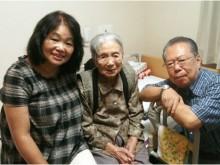 おばあちゃんと再会