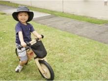 自転車と賢