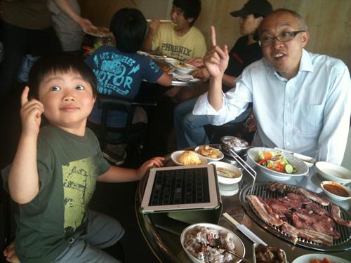韓国の食堂風焼肉屋さんEpping BBQ King
